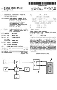 Επεξηγηματικό συνοδευτικό έγγραφο του διπλώματος ευρεσιτεχνίας που απένημε η αρμόδια υπηρεσία των ΗΠΑ στον Σεργκέι Κονοπλόβ