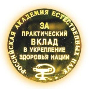 Μετάλλιο από τη Ρωσική Ακαδημία Θετικών Επιστημών για τη συνεισφορά της Deta-Elis στη βελτίωση της εθνικής υγείας της Ρωσίας