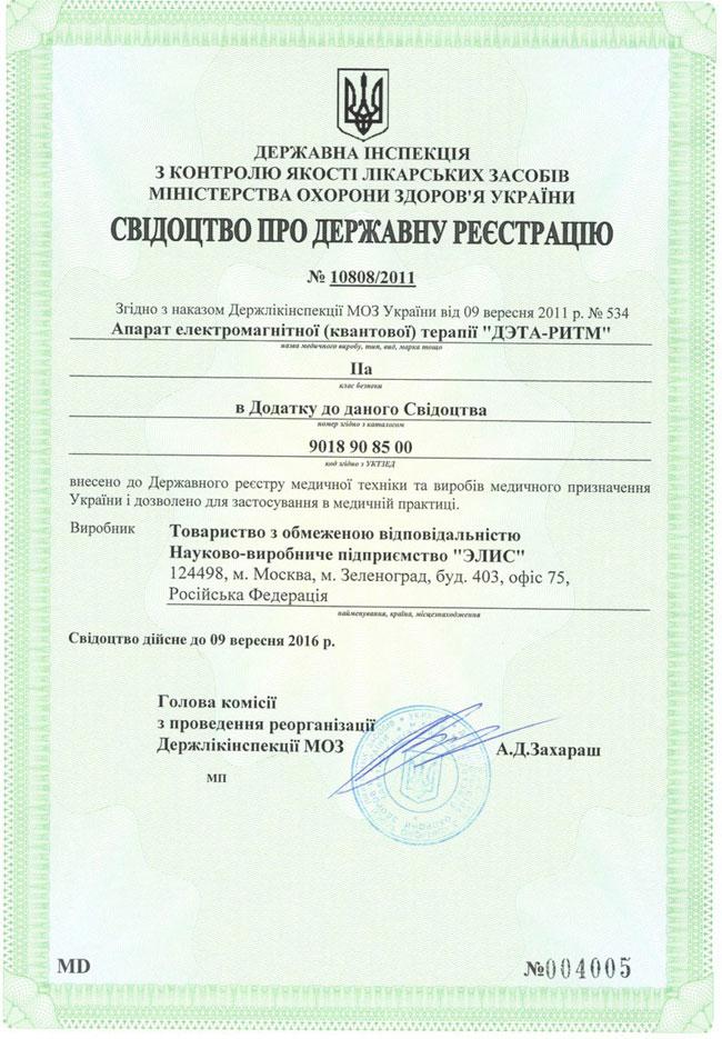 ukr1-1