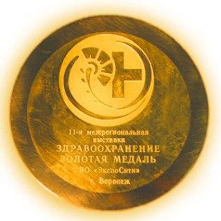 Μετάλιο από Υπουγείο Υγείας της Ρωσίας για τη συνεισφορά της Deta-Elis στην εθνική υγεία